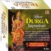 Shree Durga Saptashati Pt 2