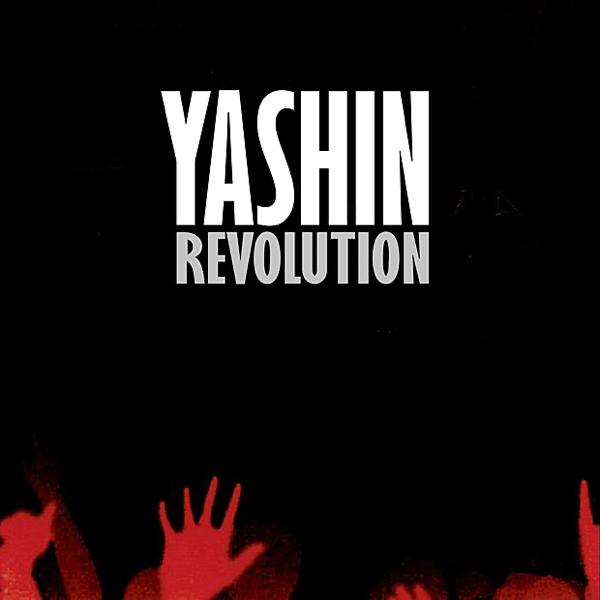 Yashin band dirty slut, nna kournikova in bikini