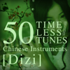 50 Timeless Tunes: Chinese Instruments - Dizi - Various Artists