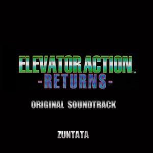 ZUNTATA - Break Beat