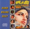 Dard Bhare Geet