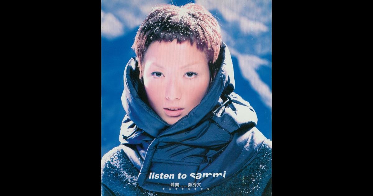 Listen to Sammi by Sammi Cheng on Apple Music