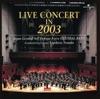 ライヴ・コンサート・イン2003 ジャケット画像