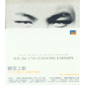 Sweet Melody Of Joyful Aspiration-H.H. the 17th Karmapa Ogyen Trinley Dorje