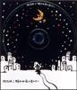 眠れぬ夜は君のせい - EP ジャケット写真