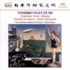 黛敏郎: シンフォニック・ムード (1950) / バレエ音楽「舞楽」(1962) / 曼荼羅交響曲 (1960) / ルンバ・ラプソディ (1948) [日本作曲家選輯]