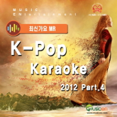 Fantastic Baby (Originally Performed By BIGBANG) [Karaoke With Melody]