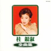 [Download] Hana no Youni Tori no Youni MP3