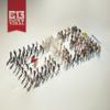 Calle 13 - MultiViral ilustración