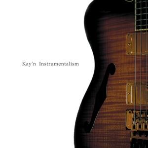 Instrumentalism Mp3 Download