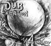 Dub Creation ジャケット写真
