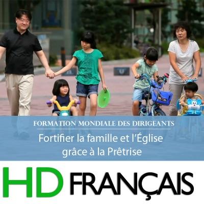 Formation mondiale des dirigeants | HD | FRENCH