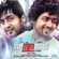 Maattrraan (Original Motion Picture Soundtrack) - EP - Harris Jayaraj