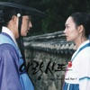 Arang and the Magistrate (Original Soundtrack), Pt. 7 - Single, K.Will
