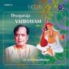 Thyagaraja Vaibhavam Vol 3