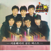 [Download] 이제는 MP3
