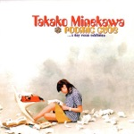 Takako Minekawa - Rainy Song