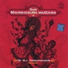 Shri Mahishasura Mardhini