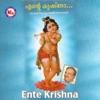 Ente Krishna