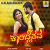 Kalabhairava Original Motion Picture Soundtrack EP