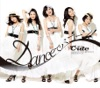 Danceでバコーン! - EP ジャケット写真