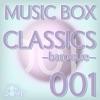 Music Box Classics 001 - Baroque - EP ジャケット写真