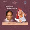 Thyagaraja Vaibhavam Vol 5