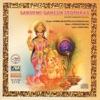 Lakshmi Ganesh Stothras