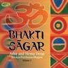 Bhakti Sagar 2