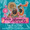 Vhala Shreenathji feat Hema Desai Alap Desai