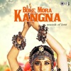 Bole Mora Kangna (Sounds of Love)