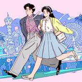 水星(Original mix) [feat. オノマトペ大臣]