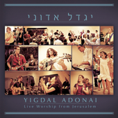 Ashira L'adonai אשירה לאדוני (I Will Sing to the Lord) [feat. Sheli Myers]