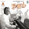 Dhanam (Original Motion Picture Soundtrack)