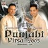 Punjabi Virsa 2005 London Live