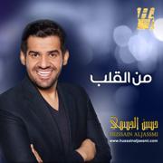Habebi Barchaloni - Hussain Al Jassmi - Hussain Al Jassmi