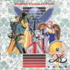 Perfect Collection Ys IV - the Dawn of Ys, Vol. 3 - Falcom Sound Team jdk