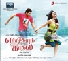 Engeyum Kadhal Original Motion Picture Soundtrack