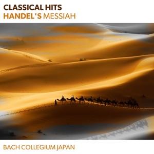 "Bach Collegium Japan, Midori Suzuki, Yoshikazu Mela, John Elwes, David Thomas & Masaaki Suzuki - The Messiah, HWV 56 - Part 3, ""The Aftermath"": Chorus: ""Since by man came death"""