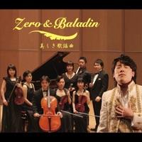Zero&Baladin