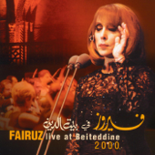 La Inta Habibi (Live)