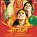 Jeev Rangla - Ajay-Atul, Hariharan & Shreya Ghoshal