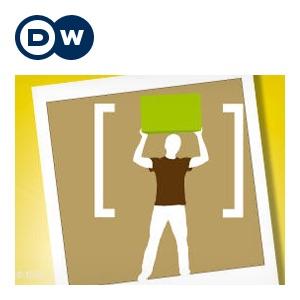 Wieso nicht? | Вивчати німецьку | Deutsche Welle