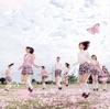 桜の木になろう (<Type-A>) - EP ジャケット写真