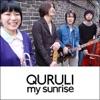 My Sunrise - Single ジャケット写真