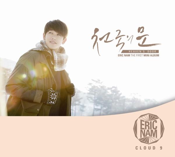 Cloud 9 - EP