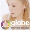 globe Winter Tracks ジャケット画像