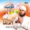 Tauba Islamic Naats