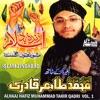 Islam Zindabad Vol 1 Islamic Naats