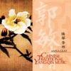 Chinese Traditional Yang-Qin Music